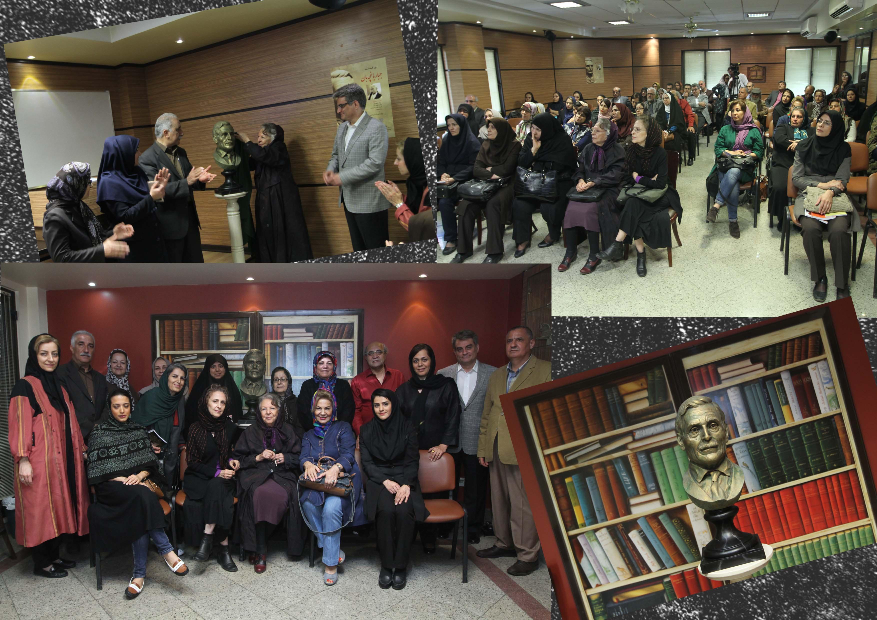 """مراسم بزرگداشت """"جبار باغچهبان"""" در محل انتشارات فنی ایران( نردبان) در تاریخ  بیست و سوم اردیبهشتماه برگزار شد."""