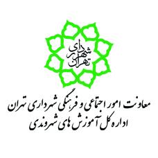 Shahrdari