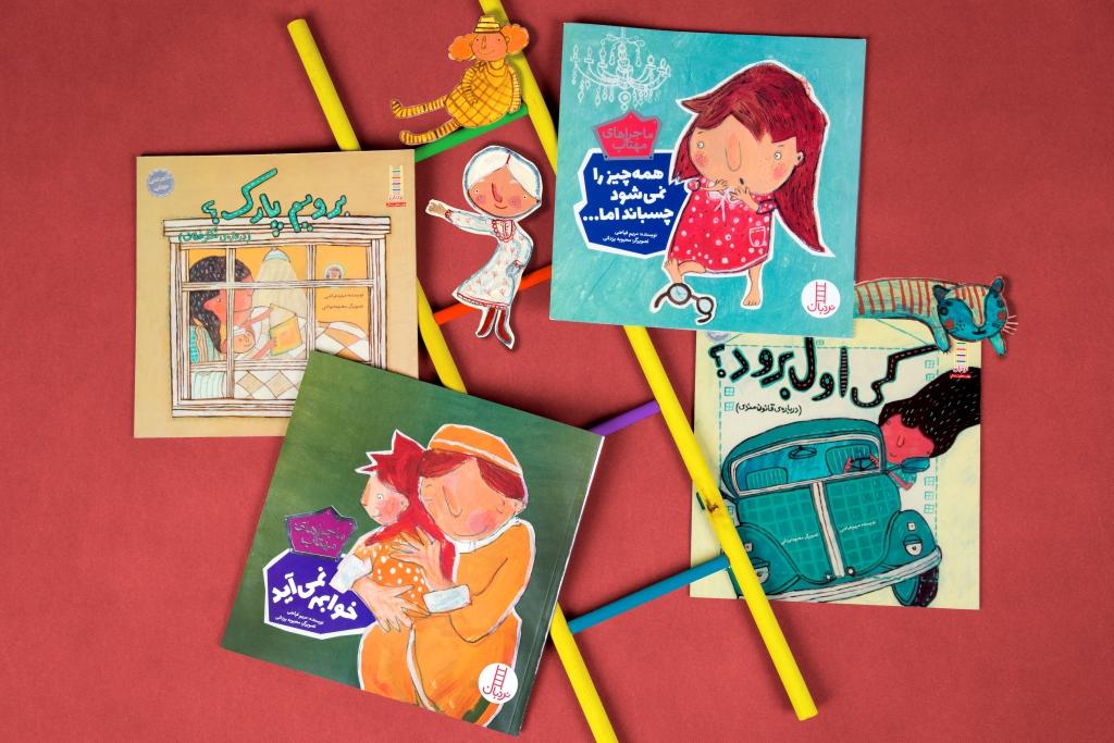 بسته عیدی ماجراهای مهتاب (گروه سنی ب)...